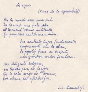 Il Calamaio per la Pace incontra «l'Esperanto, la lingua della Pace»