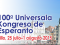 I Congressi di Esperanto 2015